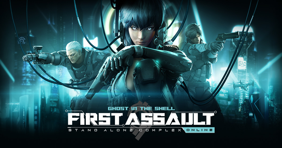 Ghost In The Shell Stand Alone Complex First Assault Online Internet Tokens