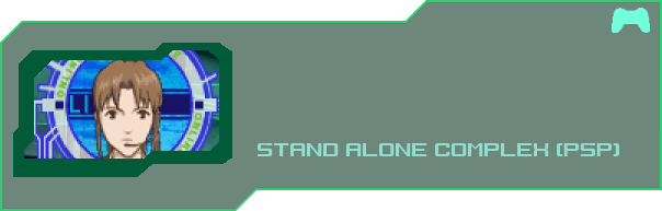 Stand Alone Complex (PSP)