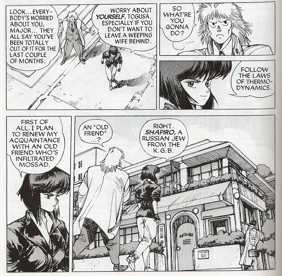 Ghost In The Shell Manga 01 Internet Tokens