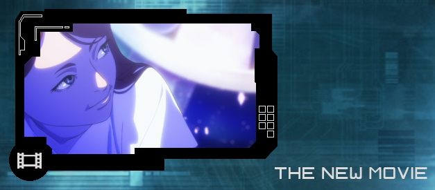 Ghost In The Shell The New Movie Internet Tokens